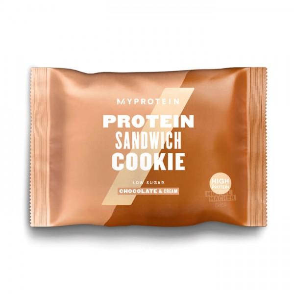 MyProtein Protein Sandwich Cookie